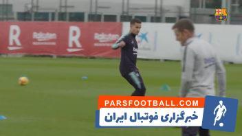 بارسلونا ؛ تمرین بازیکنان بارسلونا قبل از دیدار حساس برابر اتلتیکومادرید