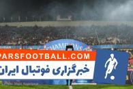 فوتوکلیپ 40 ثانیه ای AFC از فینال لیگ قهرمانان آسیا