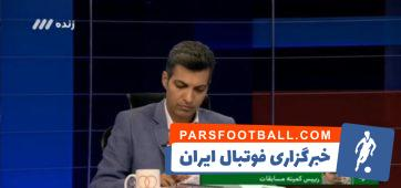 صحبت های سعید فتاحی درباره لغو دیدار پدیده و استقلال