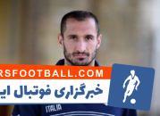 کیه لینی به رکورد صد بازی برای ایتالیا رسید