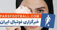 تصویری از سارا بهمنیار تنها مدال آور کاراته زنان ایران در مسابقات جهانی ۲۰۱۸ مادرید