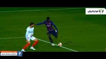 تکنیک ؛ برترین تکنیک ها و دریبل ها در مسابقات فوتبال جهان 2018/2019
