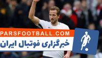 تاتنهام ؛ هری کین به عنوان برترین بازیکن هفته چهارم لیگ قهرمانان اروپا انتخاب شد