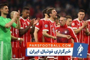 بایرن مونیخ ؛ برترین گل های باشگاه فوتبال بایرن مونیخ در جریان تمرینات
