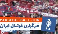 نود ؛ حواشی جذاب دیدار کاشیما آنتلرز برابر پرسپولیس لیگ قهرمانان آسیا