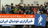نود ؛ تماشای دیدار کاشیما برابر پرسپولیس در لیگ قهرمانان آسیا در مدارس