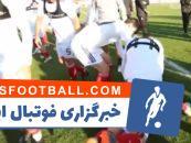احسان حاج صفی ؛ تبریک جالب بازیکنان به حاج صفی به مناسبت صدمین بازی ملی