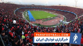 آزادی ؛ تصویری زیبا از جو وحشتناک ورزشگاه آزادی در فینال لیگ قهرمانان آسیا