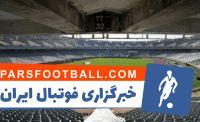 حسن کریمی - تیم پرسپولیس - کنفدراسیون فوتبال آسیا - پاول لوزانوف - ورزشگاه آزادی