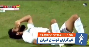مصدومیت بشار رسن در دیدار دوستانه تیم ملی عراق و بولیوی