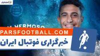 فیلم ؛ ماریو هرموسو ؛ گزینه رئال مادرید برای تقویت خط دفاع