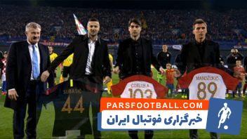 قدردانی از بازیکنانی که از تیم ملی کرواسی خداحافظی کردند