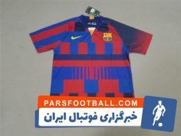 پیراهن بارسلونا ویژه بیستمین سال همکاری بارسلونا با نایک