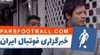 تاثیر فیلم جکی چان بر خانواده های ایرانی
