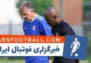 کروز - فوتبال ایران