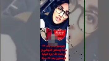 کری خوانی مجری زن عرب برای هواداران پرسپولیس و استقلل