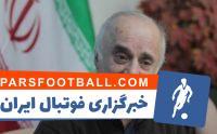 صحبت های داریوش مصطفوی و ماجرای لابی با رئیس فیفا