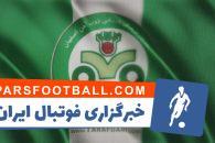 باشگاه ذوب آهن - تیم فوتبال ذوبآهن - احسان بعیدی - مهدی رمضانی - ذوب آهن -مجید حاجرسولیها