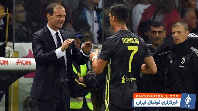 رونالدو ؛ آلگری : رونالدو به خاطر درخشش با رئال مادرید شایسته توپ طلا بود