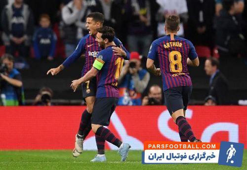 بارسلونا-پارس فوتبال