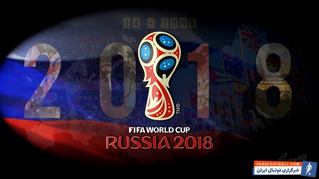 فدراسیون جهانی فوتبال - فیفا - پرسولیس - استقلال