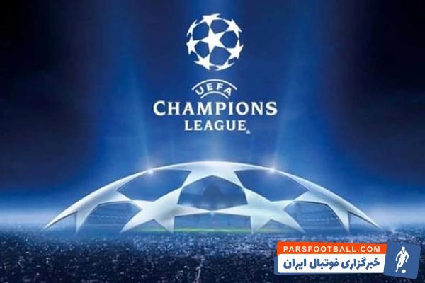 عکس ؛ طرح زیبا از تیم های حاضر در دور حذفی لیگ قهرمانان اروپا !