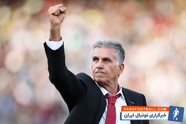 ایران ؛ کارلوس کی روش بعد از جام ملت های آسیا از ایران جدا خواهد شد