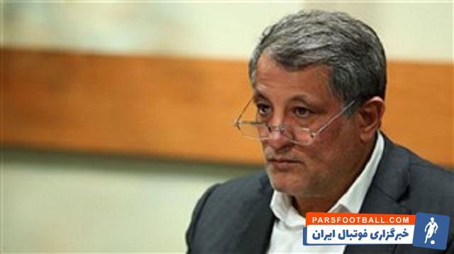 ورزشگاه رضای تهران
