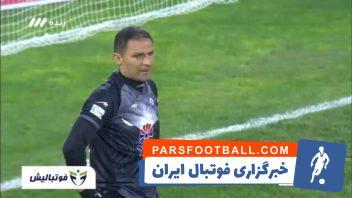 پرسپولیس ؛ خلاصه بازی پرسپولیس 3 -1 پارس جنوبی جم لیگ برتر