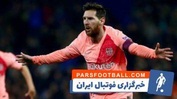 مسی ؛ 10 ضربه ایستگاهی برتر از لیونل مسی ستاره بارسلونا در سال 2018