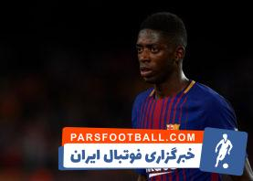 10 گل برتر و دیدنی از عثمان دمبله ستاره فرانسوی باشگاه فوتبال بارسلونا