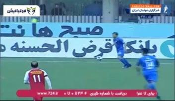 خلاصه بازی سپیدرود 0-5 استقلال لیگ برتر خلیج فارس