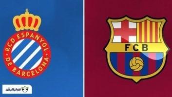 خلاصه بازی تیم های اسپانیول و بارسلونا