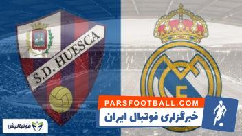 کلیپی از خلاصه بازی تیم های اوئسکا و رئال مادرید در بازی های لالیگای اسپانیا 18 آذر 97
