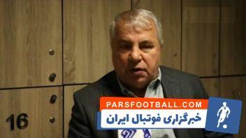 خاطره علی پروین از جام ملت های آسیا در ادوار گذشته