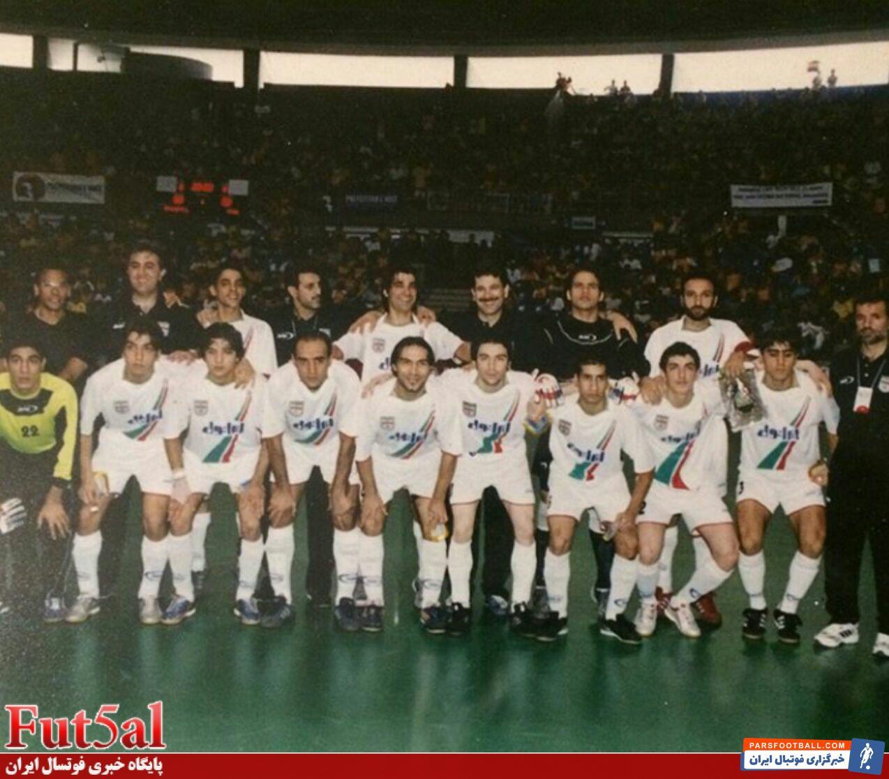 تیم ملی فوتسال ایران (2004)