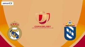 کلیپی از خلاصه بازی تیم های رئال مادرید و ملیا در بازی های جام حذفی اسپانیا 15 آذر 97