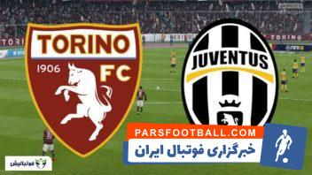 کلیپی از خلاصه بازی تیم های تروینو و یوونتوس در بازی های سری آ ایتالیا 24 آذر 97
