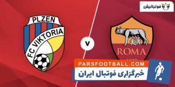 کلیپی از خلاصه بازی ویکتوریا پلژن و آس رم در بازی های لیگ قهرمانان اروپا 21 آذر 97