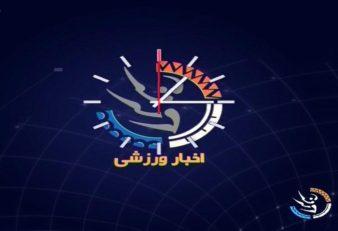 اخبار ورزشی 13:15 شبکه 3
