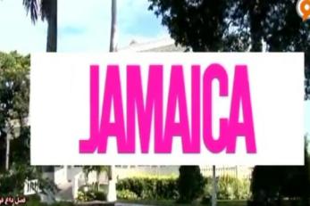 جامایکا