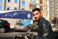محسن مسلمان