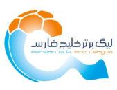 لیگ فوتبال ایران