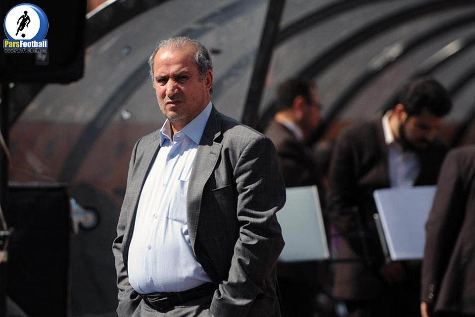 مهدی تاج رئیس فدراسیون فوتبال ایران