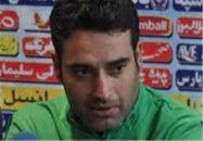 علی نظرمحمدی - علی نظر محمدی