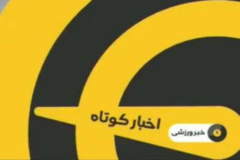 ملی تنیس ایران