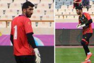 علیرضا بیرانوند دروازه بان تیم ملی فوتبال ایران