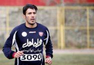 علیرضا نورمحمدی