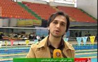 گزارش یاسر اشراقی