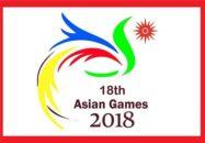 بازی های آسیایی 2018 جاکارتا